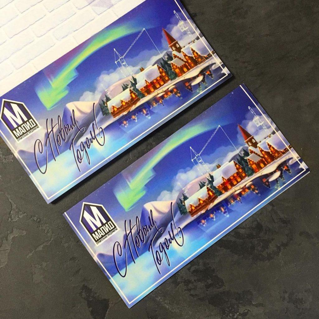 Изготовление открыток
